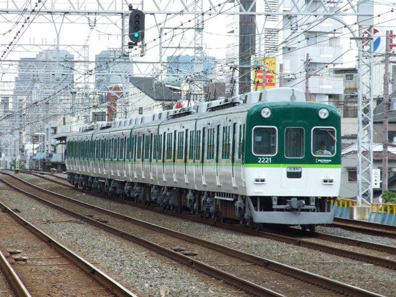 京阪電車スッレドPart93