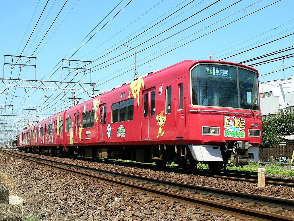 電車の画像 p1_30