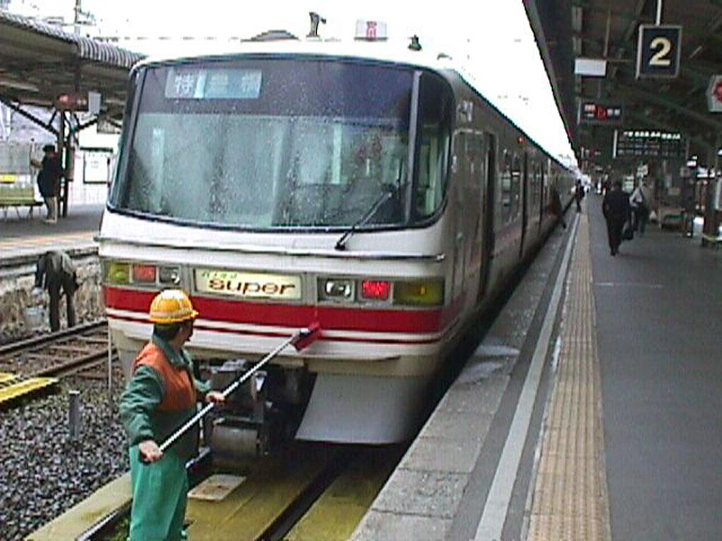 名古屋鉄道1200・1230系画像ファ...