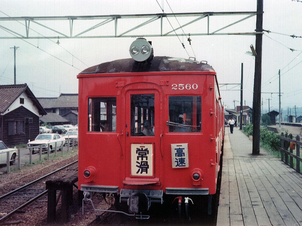 名古屋鉄道3550系 [AGUI NET]