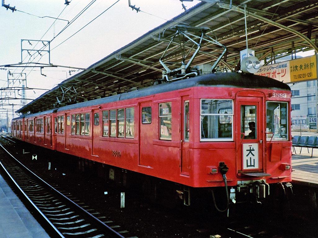 名古屋鉄道3880系 [AGUI NET]