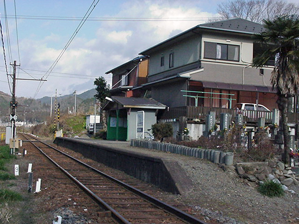 赤石駅 [AGUI NET]