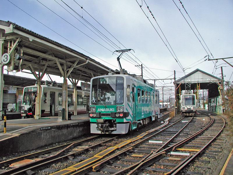 黒野駅 [AGUI NET]