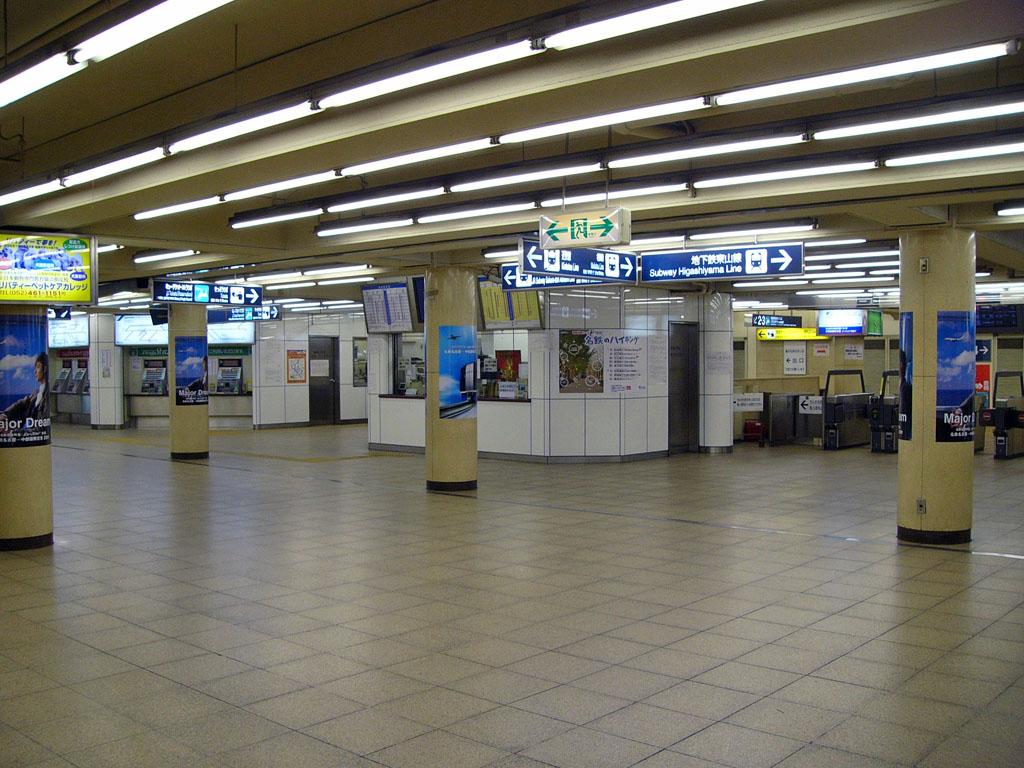 名鉄名古屋駅 [AGUI NET]
