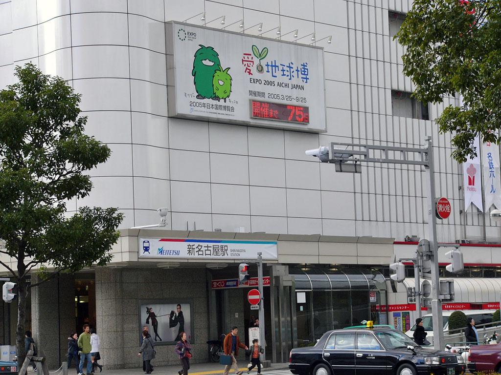 名鉄名古屋駅画像ファイル一覧 agui net