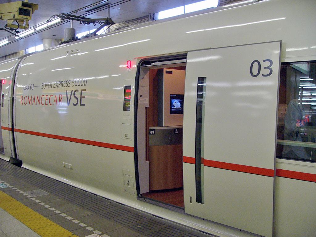 小田急电鉄 vse 50000系