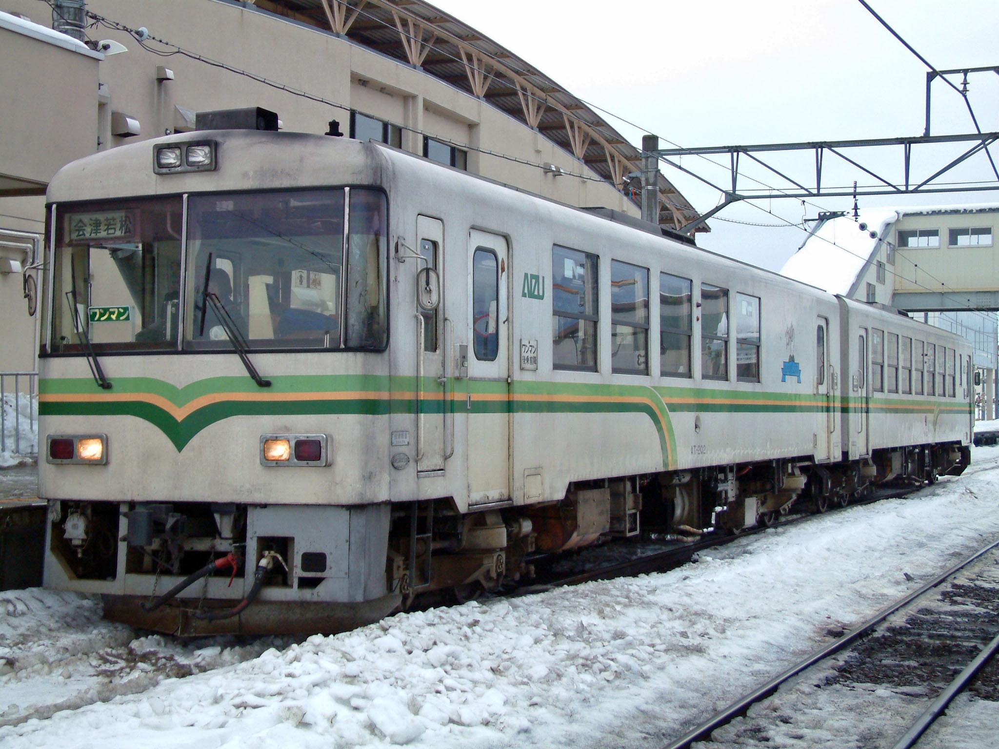 鉄道 会津