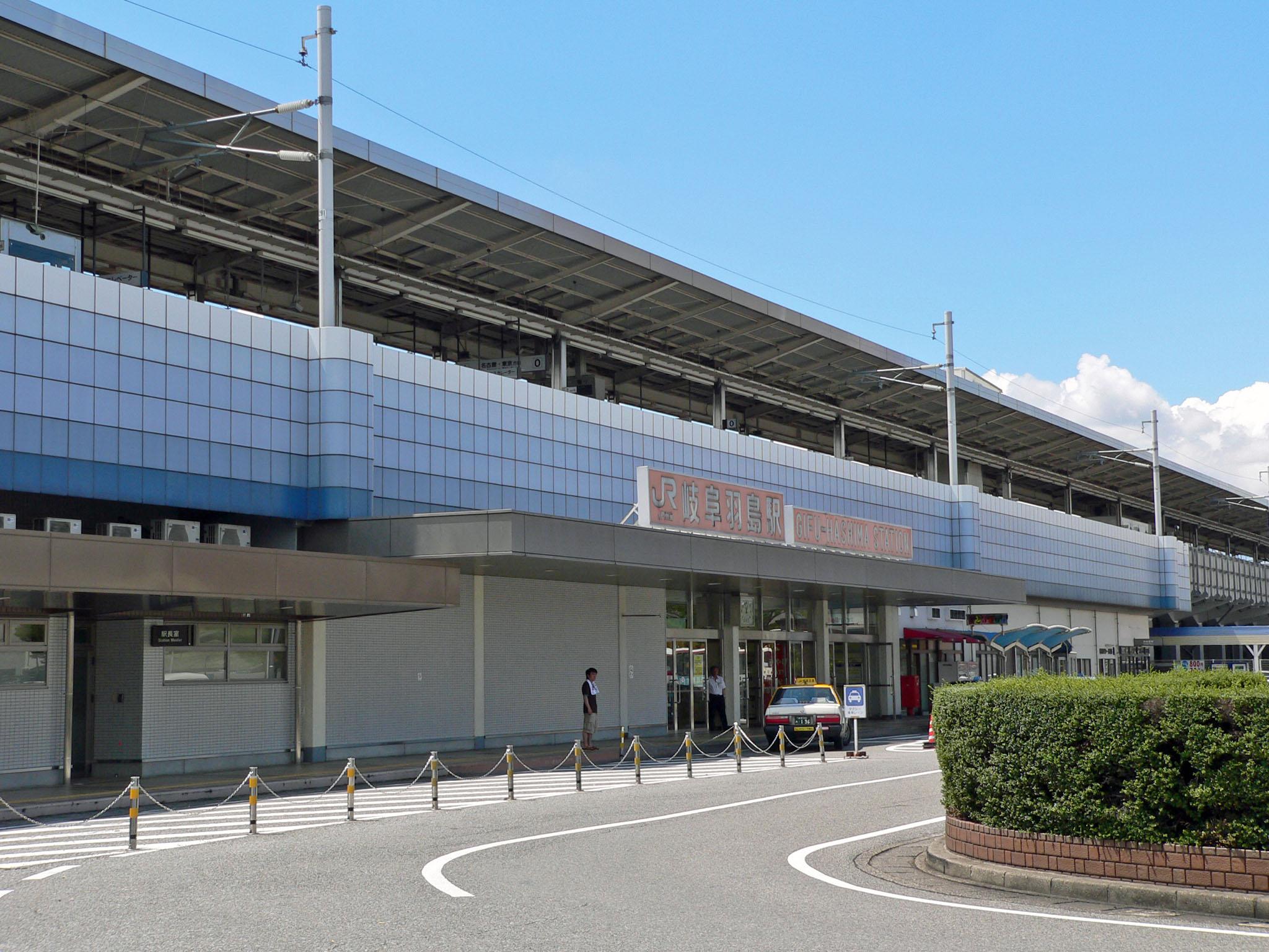 岐阜羽島駅 [AGUI NET]