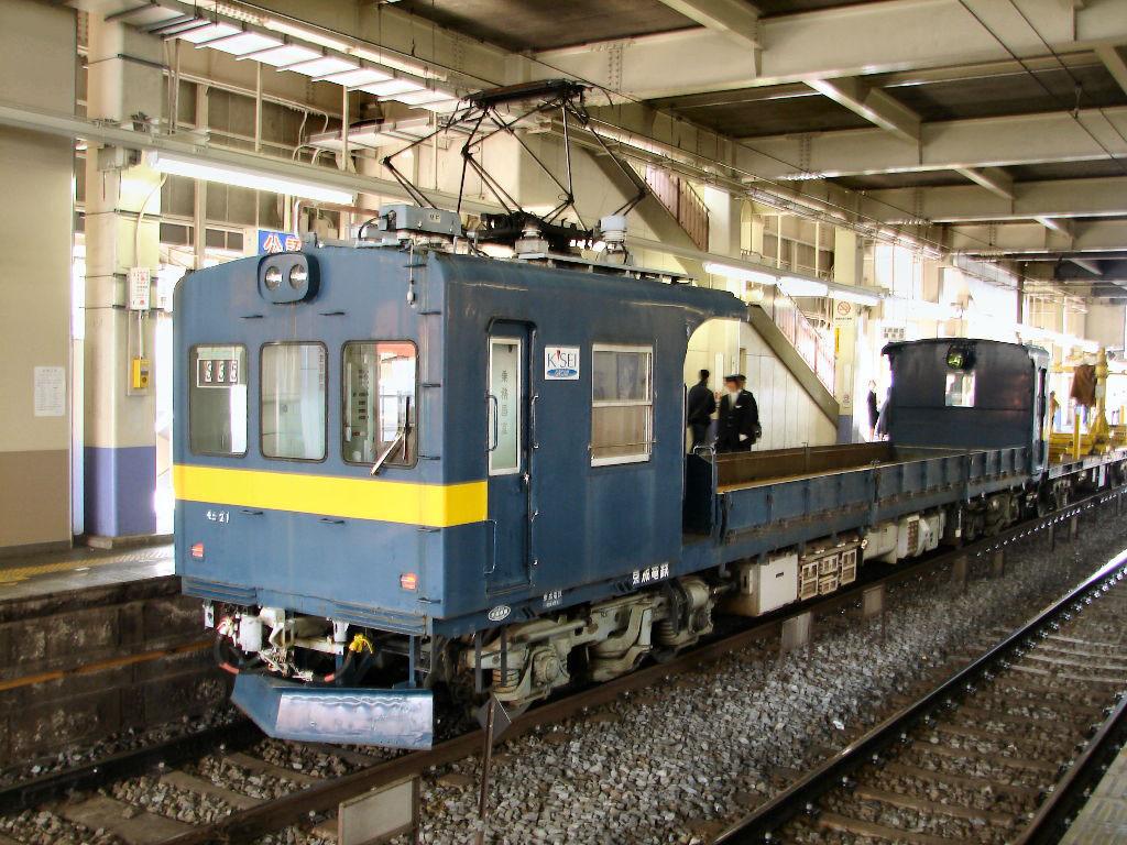 京成電鉄モニ20形 [AGUI NET]