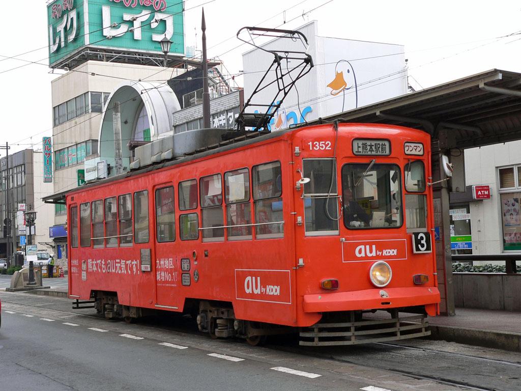 熊本市交通局1350形画像ファイル...
